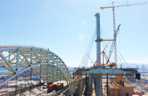Gerold Desmond Bridge Replacement Project